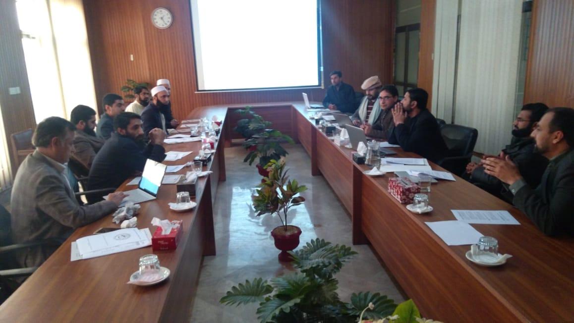 IBA Meeting