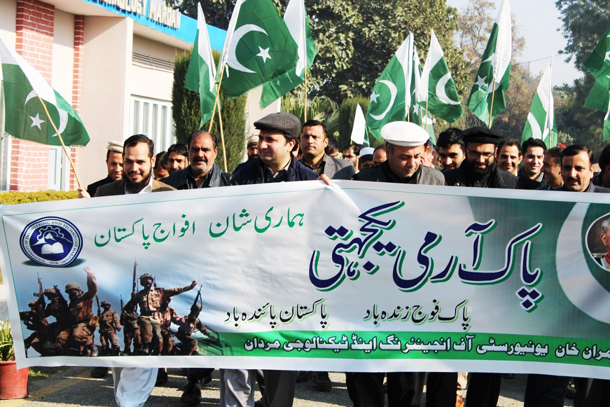UET Mardan - Solidarity with Pakistan Army
