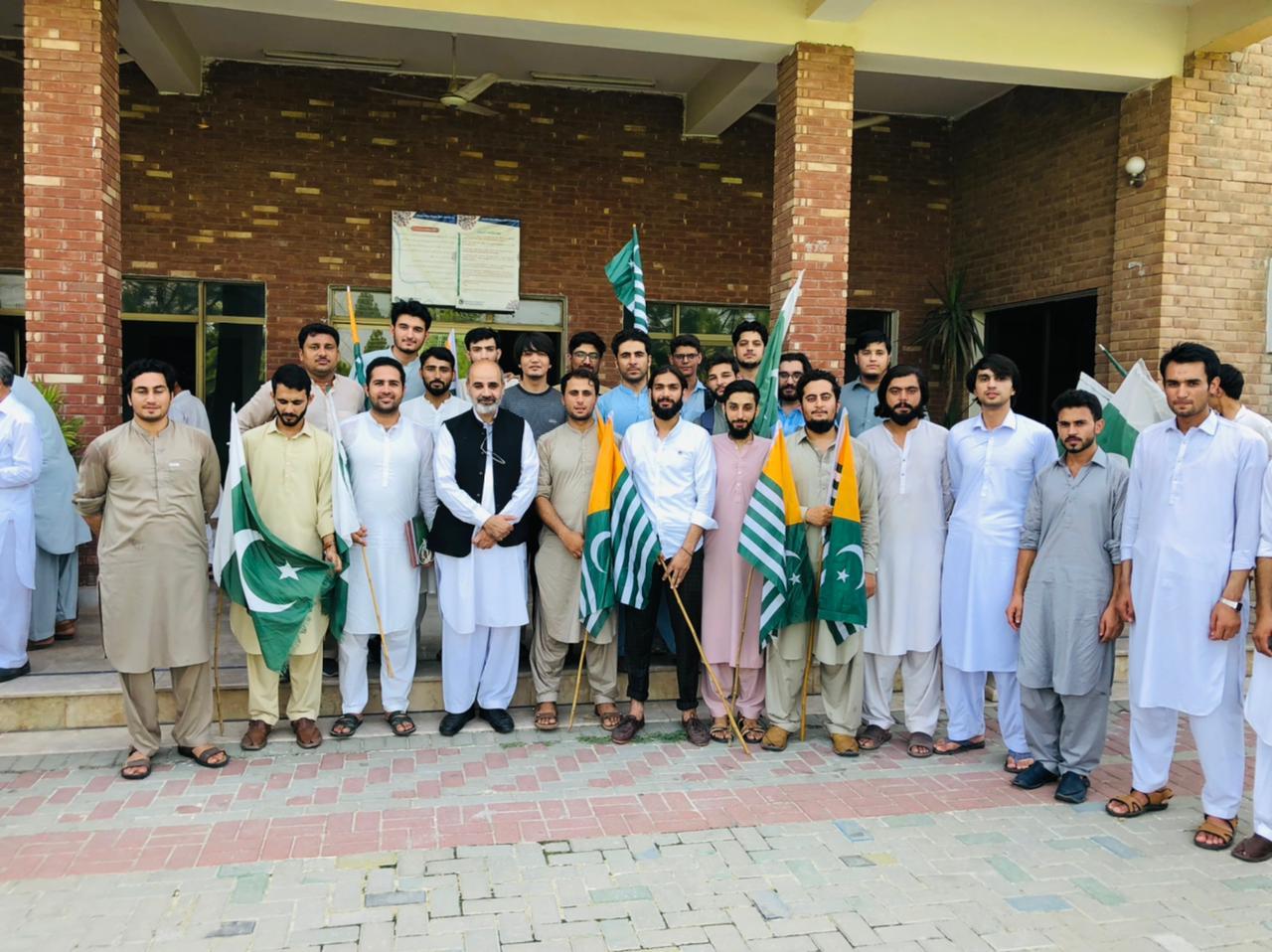 Kashmir Solidarity Day