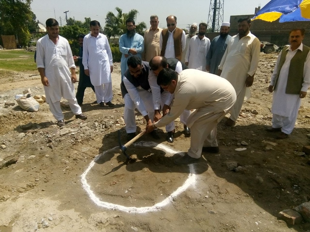 Ground Breaking Ceremony of New Academic Block funded by Higher Education Commission (HEC)